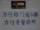 信箱派報 (1)