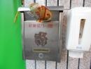 訂戶報紙夾寄 (6)