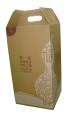 高雄紙盒工廠 (3)
