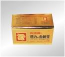 高雄彩盒印刷 (2)