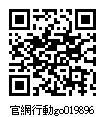 019896_官網行動go.jpg