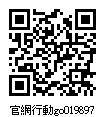 019897_官網行動go.jpg