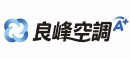 各大廠牌冷氣安裝維修 (7)