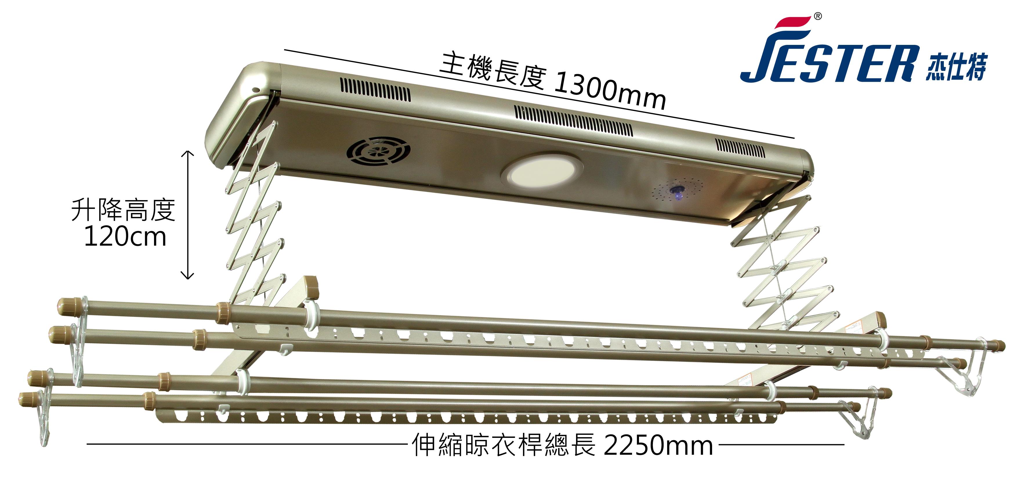 120E尺寸說明.jpg