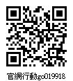 019918_官網行動go.jpg
