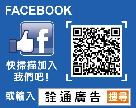 new網頁素材_170928_0006.jpg