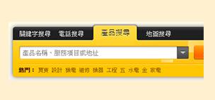 楊森合main2_11.jpg