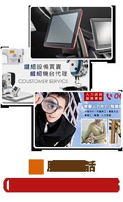 台南網站設計