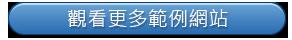 楊森合main2_23.png