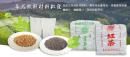 新麗香飲料材料網站