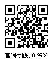 019926_官網行動go.jpg