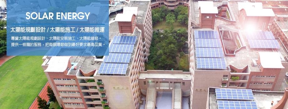 國華能源科技有限公司