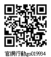 019934_官網行動go.jpg