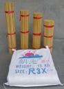 製香骨材料-茶竹