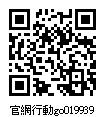 019939_官網行動go.jpg