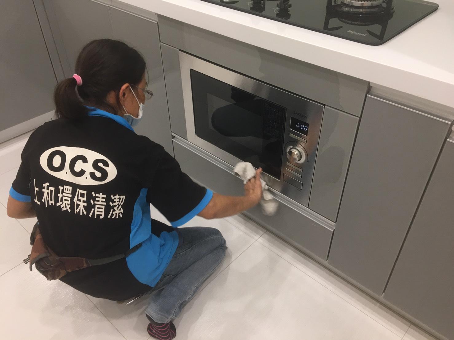 高雄廚房清潔.jpg