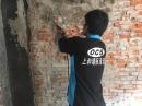 高雄室外清潔打掃 (2)