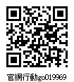 019969_官網行動go.jpg