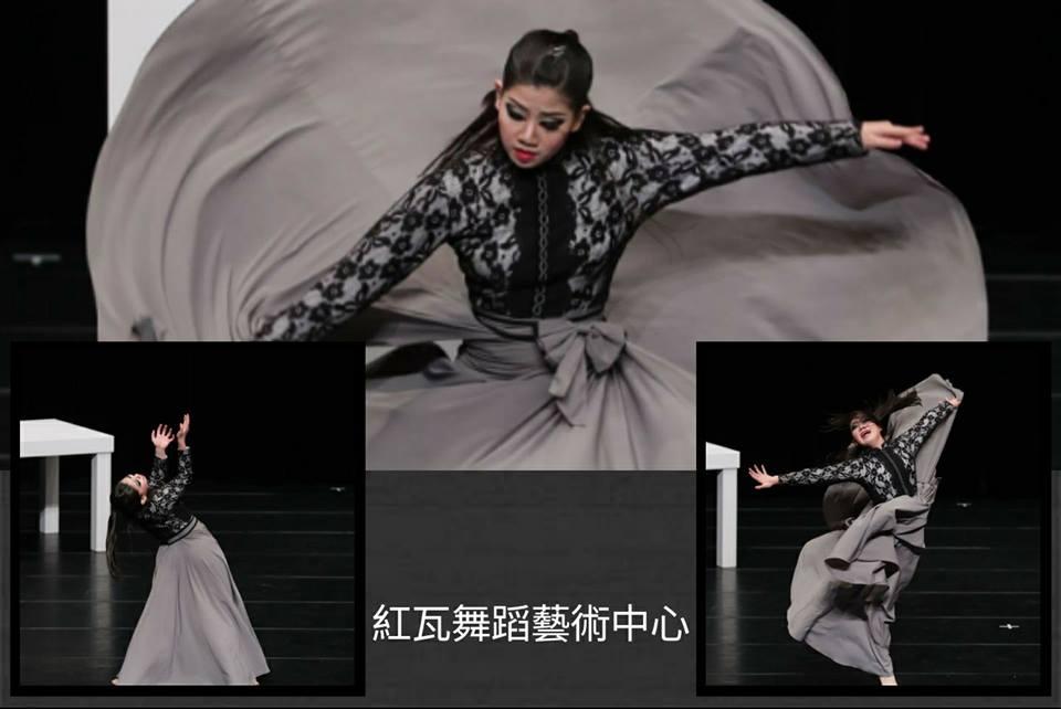 红瓦舞蹈藝術中心.jpg