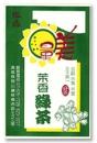 防水冷凍貼紙 (1)