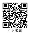 Black QR Code-17TPC01147牛丼餐廳簡便店.jpg