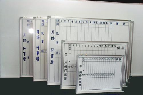 月份行事曆2.jpg
