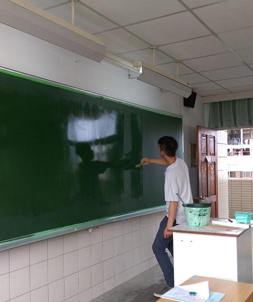 粉刷黑板.jpg