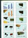 五金型錄:膠板、防震墊、耐油板、帆布