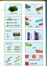 五金型錄:桌墊、保鮮膜、發泡、厚膠布、PE膜、PVC膜、桌巾