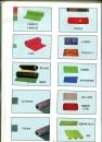 五金型錄:各式地毯、踏墊、棧板、溝板、止滑墊
