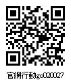 020027_官網行動go.jpg