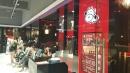 家樂福重慶店