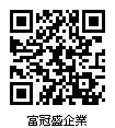 Black QR Code-17TPC01194富冠盛企業有限公司.jpg
