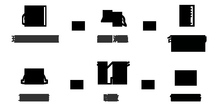 INDEX-元誠室內裝修工程有限公司3.png