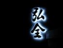 LED不透鋼立體字