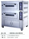 JSL24二層四板EGO前白電烤箱