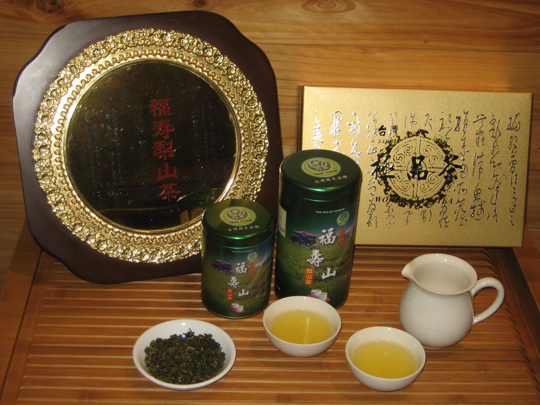 台茶榮耀.JPG