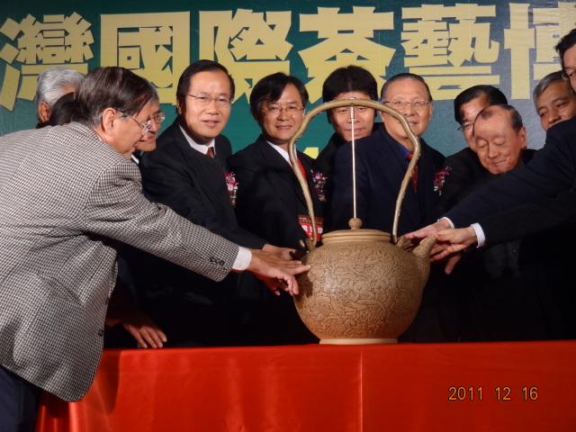 2011年全國陳年老茶.JPG
