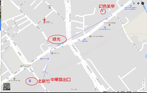 北新竹站.jpg