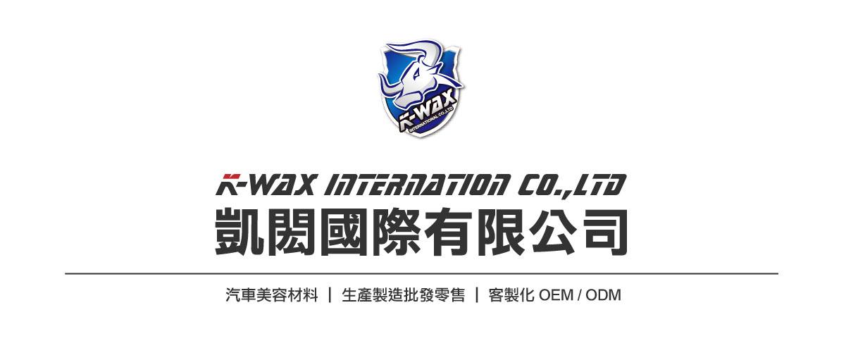 K-WAX 凱閎國際有限公司連結
