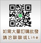 柒玖家庭main_03.png