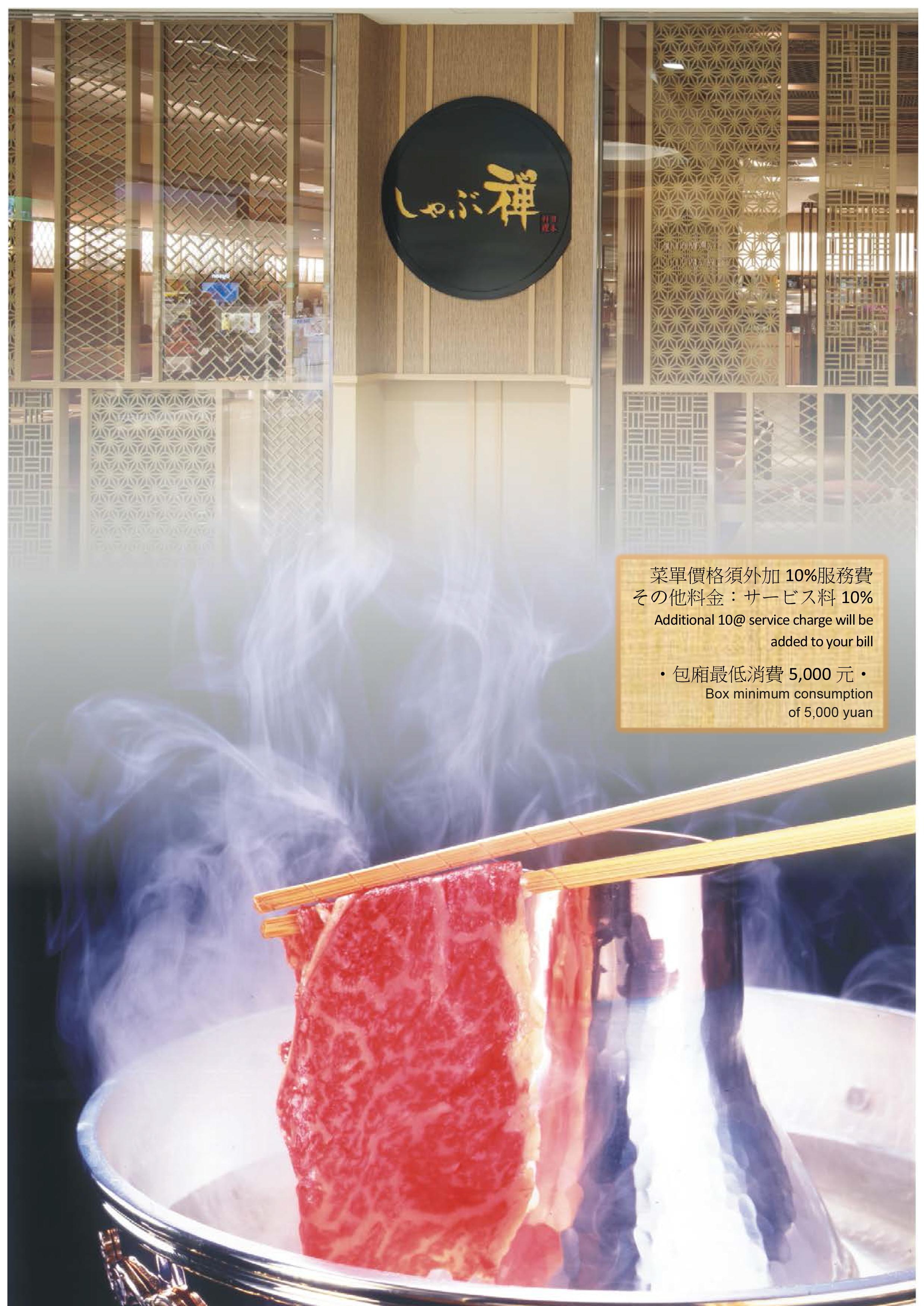 0925菜單OK-新 (1)-1.jpg