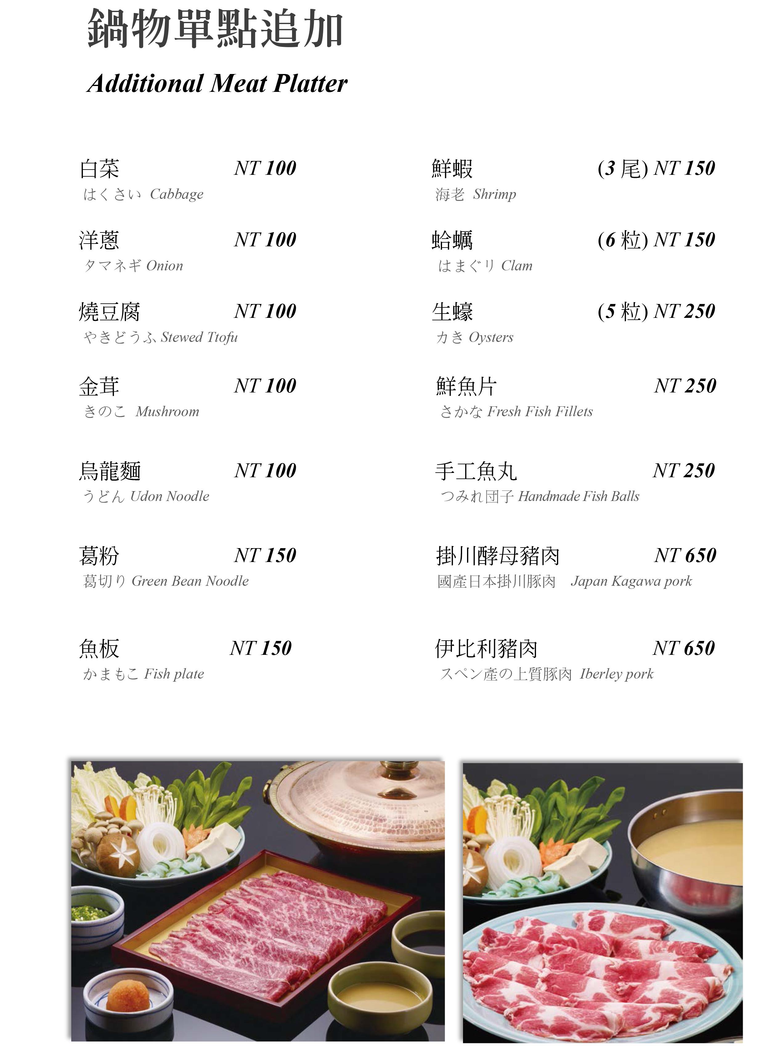 0925菜單OK-新 (1)-13.jpg