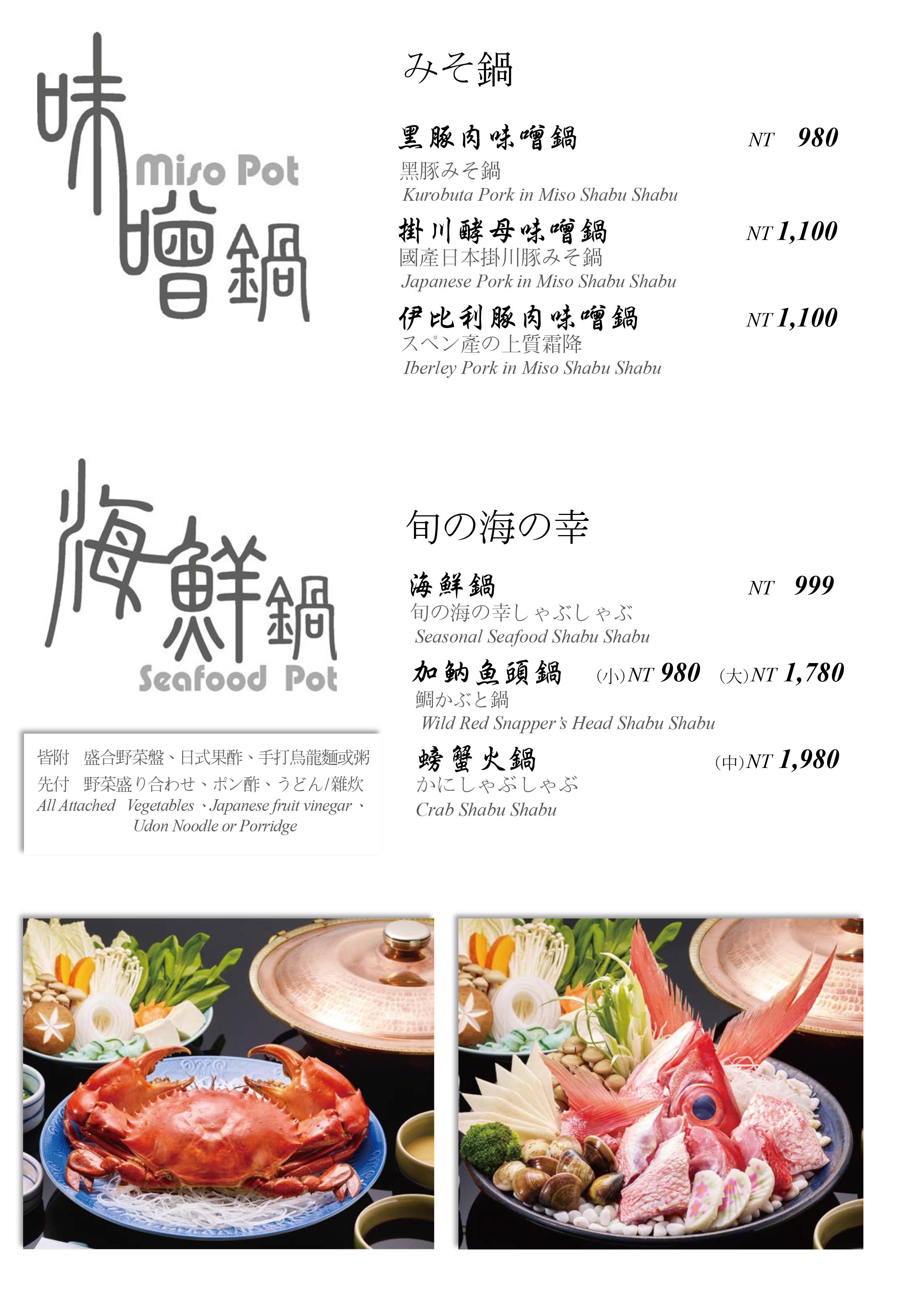 0925菜單OK-新 (1)-5.jpg