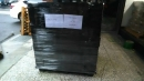 鋁箔包裝-永豐木箱行
