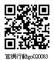 020083_官網行動go.jpg