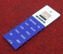 壓克力製品鑰匙牌