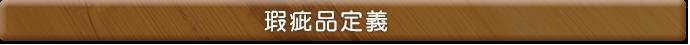 宥逢icon_08.png