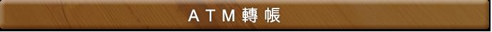 宥逢icon_14.png