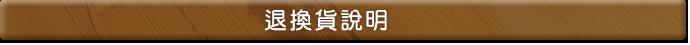宥逢icon_06.png